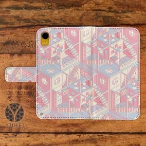 スマホケース 手帳型 全機種対応 おしゃれ 女性 アンドロイド iPhoneX iPhone8 iPhoneXR iPhone7 和柄 和風 和室 四畳半パターン2D/YUHEI casegarden
