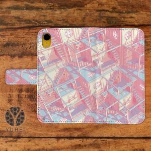 iphone8 ケース 手帳型 おしゃれ アイフォン8 ケース おしゃれ 手帳型 スマホケース iPhoneケース 和柄 和風 和室 四畳半パターン3D/YUHEI|casegarden