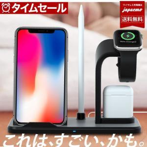組立て式 ワイヤレス充電器 iPhone11 アップルウォッチ 3in1 マルチ ドッキング 急速 ...