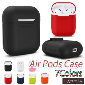 Apple AirPods case エアーポッズ ケース エアーポッド 収納 case アップル ...