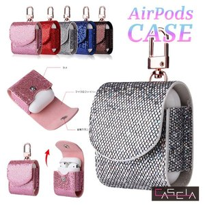 Apple AirPods ケース case /airpods2 ケース エアーポッズ  エアーポッ...