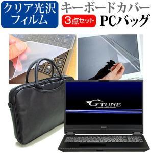 マウスコンピューター NEXTGEAR-NOTE i5750シリーズ (15.6インチ) で使える ...