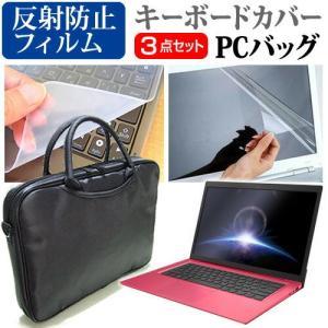 マウスコンピューター m-Book MB-F575XN1-SH2-KK-A 3WAYノートPCバッグ...