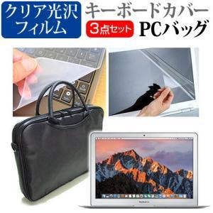 APPLE 13インチMacBook Air 2017 3WAYノートPCバッグ と クリア光沢 液...