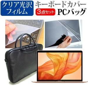 APPLE MacBook Air Retinaディスプレイ 1600/13.3 MREE2J/A ...