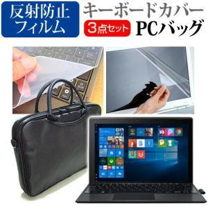 Acer Switch 3 [12.2インチ]機種で使える【ノートPCバッグ と 反射防止液晶保護フ...
