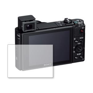 SONY サイバーショット DSC-HX99 専用 強化ガラス と 同等の 高硬度9H ブルーライトカット 反射防止 液晶保護フィルム|casemania55