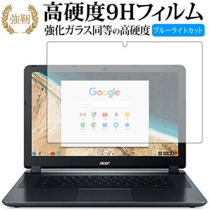Chromebook Spin 11/Acer機種用【強化ガラス同等の硬度9H ブルーライトカット ...
