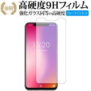 UMIDIGI One Pro/UMIDIGI One 前面のみ機種用【強化ガラス同等の硬度9H ブ...