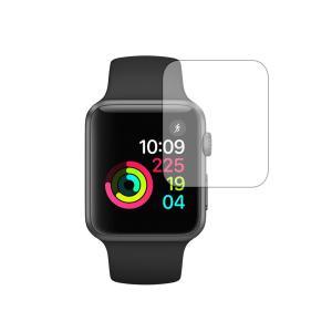 Apple watch 38mm用機種用【強化ガラス同等の硬度9H ブルーライトカット 反射防止 液...