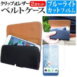 ASUS ROG Phone [6インチ(2160x1080)] 機種で使える【ベルト クリップ式 ...