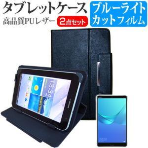 HUAWEI MediaPad M5 [8.4インチ(2560x1600)]機種で使える【スタンド機...