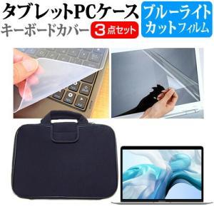 APPLE MacBook Air Retinaディスプレイ 1600/13.3 MREC2J/A ...