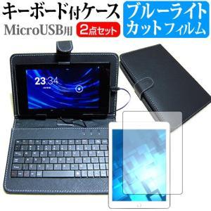 Kindle Paperwhite 2015 ブラック ブルーライトカット 液晶保護フィルム MicroUSB接続専用キーボード付ケースの商品画像|ナビ