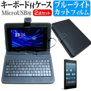 Amazon Fire HD 8 [8インチ(1280x800)]機種で使える【microUSBキー...