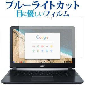 Chromebook Spin 11/Acer機種用【ブルーライトカット 反射防止 指紋防止 気泡レ...