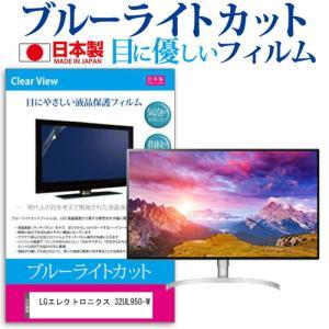 LGエレクトロニクス 32UL950-W [31.5インチ(3840x2160)] 機種で使える【ブ...