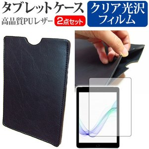 Kindle Paperwhite 6インチ 指紋防止 クリア光沢 液晶保護フィルム と タブレットケース セットの商品画像