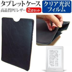 Kindle Paperwhite 2015 ホワイト 指紋防止 クリア光沢 液晶保護フィルム と タブレットケース セットの商品画像|ナビ