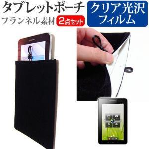Lenovo IdeaPad Tablet A1 22283CJ[7インチ] クリア光沢 指紋防止 液晶保護フィルム と タブレットポーチケース セット キズ防止