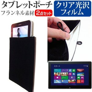 ASUS ASUS TransBook T100TA T100TA-DK32G[10.1インチ]指紋防止 クリア光沢 液晶保護フィルム と タブレットケース ポーチ セット ケース カバー