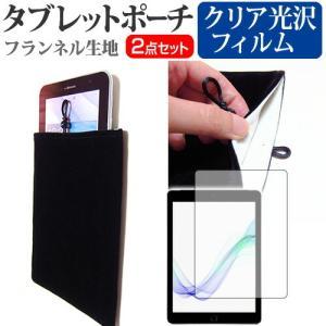 CHUWI Hi9 Air [10.1インチ(2560x1600)]機種で使える【タブレットポーチケ...