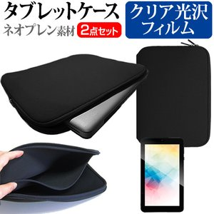 FFF SMART LIFE CONNECTED IRIE FFF-TAB7 (7インチ) 機種で使える 指紋防止 クリア光沢 液晶保護フィルム と ネオプレン素材 タブレットケース セット|casemania55