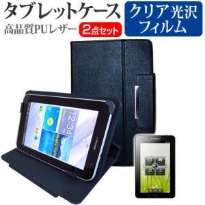 Lenovo IdeaPad Tablet A1 22283CJ[7インチ]指紋防止 クリア光沢 液晶保護フィルム と タブレットケース