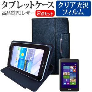 ASUS Fonepad 7 LTE ME372[7インチ]指紋防止 クリア光沢 液晶保護フィルム と タブレットケース