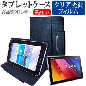 ASUS ZenPad 10 Z300M[10.1インチ]指...