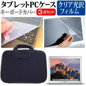 APPLE 13インチMacBook Air 2017 指紋防止 クリア光沢 液晶保護フィルム と ...