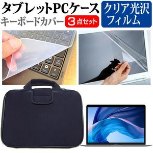 APPLE MacBook Air Retinaディスプレイ 1600/13.3 MRE92J/A ...