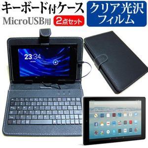 Amazon Fire HD 10 [10.1インチ(1920x1200)]機種で使える【micro...