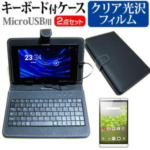 Huawei dtab Compact d-02H docomo (8インチ) 指紋防止 クリア光沢 液晶保護フィルム MicroUSB接続専用キーボード付ケース|casemania55
