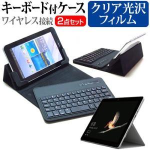 マイクロソフト Surface Go [10インチ(1800x1200)]機種で使える【Blueto...