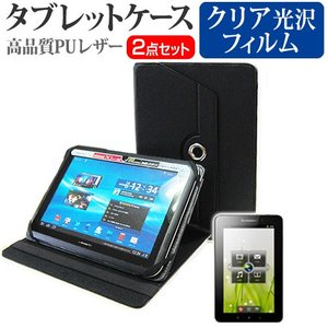 Lenovo IdeaPad Tablet A1 22283CJ[7インチ]スタンド機能 レザーケース 黒 と 液晶保護フィルム 指紋防止 クリア光沢