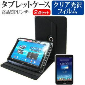 ASUS ASUS Fonepad 7 LTE ME372[7インチ]スタンド機能 レザーケース 黒 と 液晶保護フィルム 指紋防止 クリア光沢