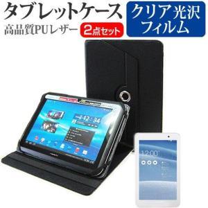 NEC LAVIE Tab E TE508/BAW PC-TE508BAW レザーケース 黒 と 指紋防止 クリア光沢 液晶保護フィルム のセットの商品画像|ナビ