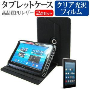 Amazon Fire HD 8 [8インチ(1280x800)]機種で使える【360度回転スタンド...