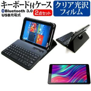 HUAWEI MediaPad M5 lite 8 (8インチ) 機種で使える Bluetooth ...
