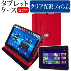 ASUS ASUS TransBook T100TA T100TA-DK002P[10.1インチ]スタンド機能レザーケース赤 と 液晶保護フィルム 指紋防止 クリア光沢