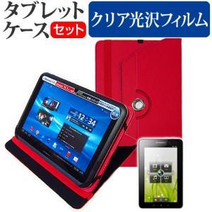Lenovo IdeaPad Tablet A1 22283EJ[7インチ]スタンド機能 レザーケース  赤 と 液晶保護フィルム 指紋防止 クリア光沢
