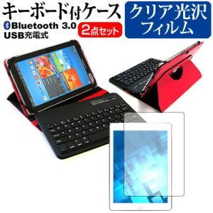 Lenovo TAB4 8 (8インチ) 機種で使える Bluetooth キーボード付き レザーケース 赤 と 液晶保護フィルム 指紋防止 クリア光沢 セット ケース カバー|casemania55