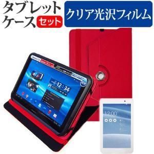 NEC LAVIE Tab E TE508/BAW PC-TE508BAW レザーケース 赤 と 指紋防止 クリア光沢 液晶保護フィルム のセットの商品画像 ナビ