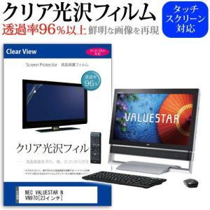 NEC VALUESTAR n vn970/ssbの商...