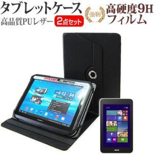 ASUS ASUS Fonepad 7 LTE ME372[7インチ]スタンド機能 レザーケース 黒 と 強化ガラス と 同等の 高硬度9H フィルム