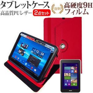 ASUS ASUS Fonepad 7 LTE ME372[7インチ]スタンド機能 レザーケース 赤 と 強化ガラス と 同等の 高硬度9H フィルム