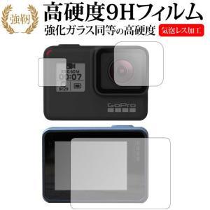 GoPro HERO7 Black GoPro HERO6 GoPro HERO5 液晶保護フィルム...