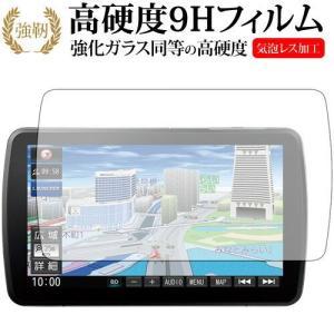 Panasonic Strada CN-F1XVD機種用【強化ガラスと同等の高硬度 9Hフィルム】 ...