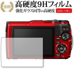OLYMPUS Tough TG-6 保護 フィルム 強化 ガラスフィルム と 同等の 高硬度9H ...